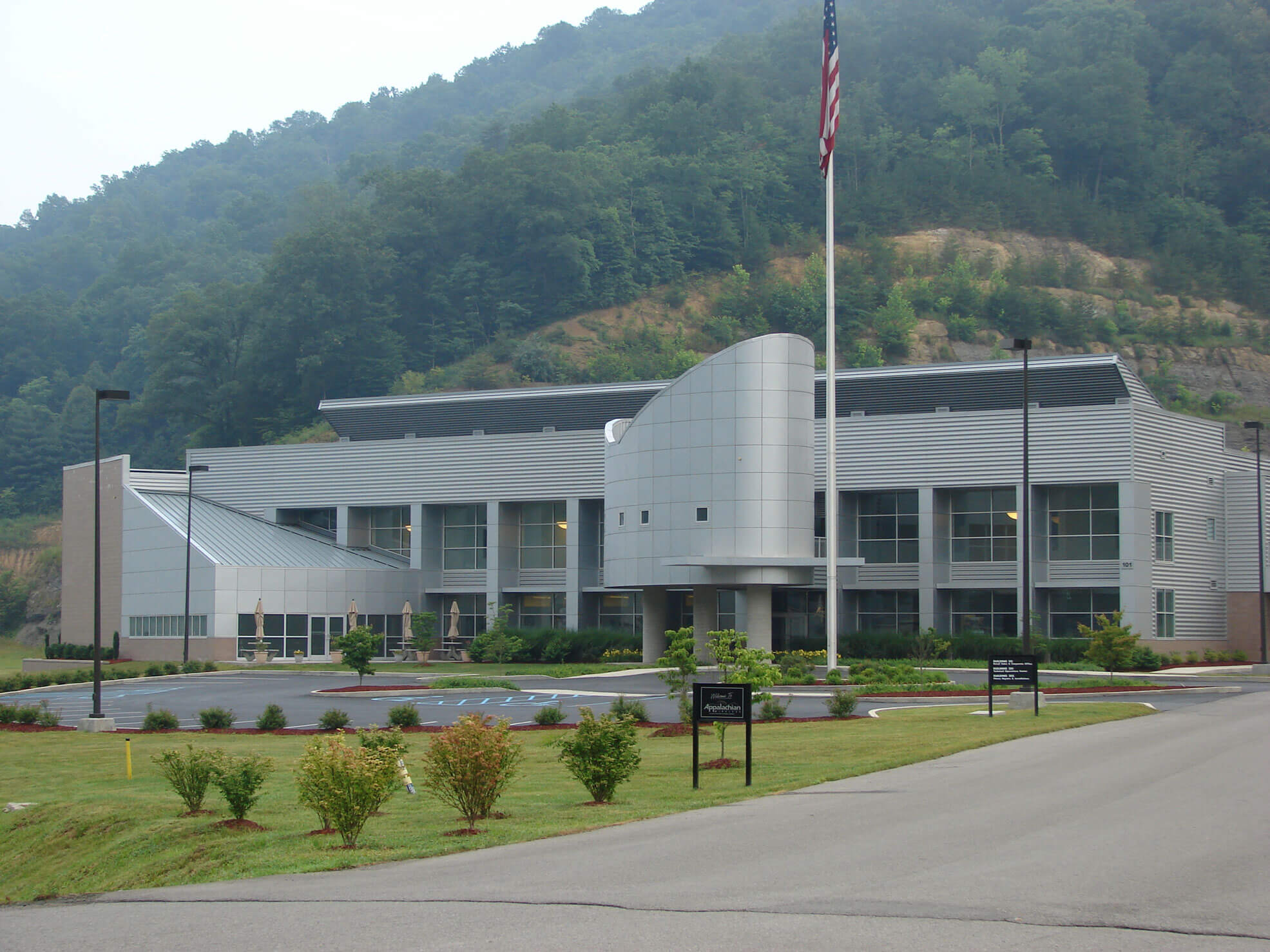 Appalachian Wireless HQ in Ivel, KY